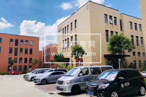 南京周边两证齐全,层高9米,1000㎡起总价300万起