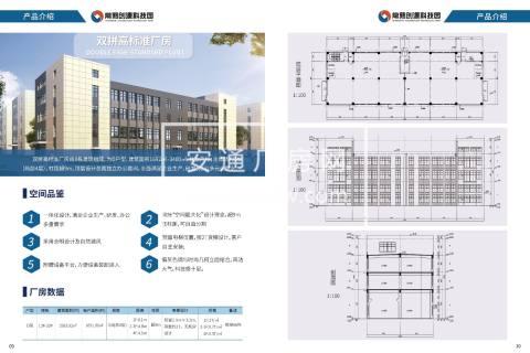 常熟创源科技园50年独立产权新厂房开发商直售