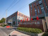 出售!杭州萧山经济开发区50年产权,三证齐全标准厂房!