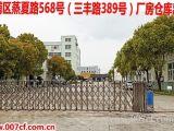 青浦练塘工业区(国家级)标准厂房仓库出租