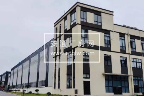 重庆食品产业园区厂房出售