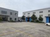 海宁连杭开发区附近26亩土地12000方厂房出售