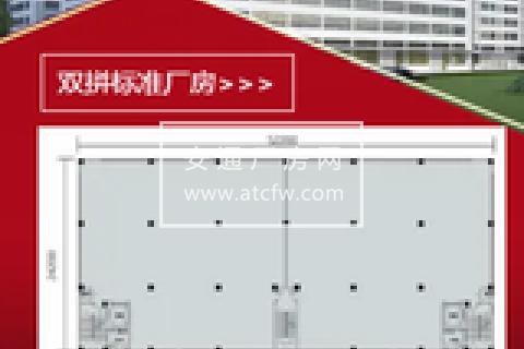 义乌周边小面积工业厂房,产证齐全,一层一价,可单层购买