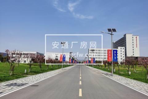 出租南京周边产业园厂房仓库写字楼