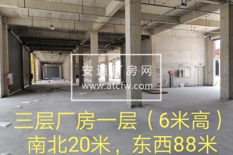 6米层高一层厂房