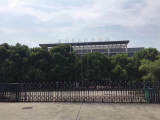 出售桐乡崇福镇标准工业园区15亩15000方混凝土结构3层厂房