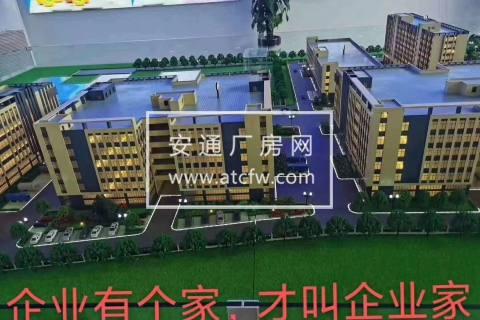金华义乌周边二类园区厂房出售
