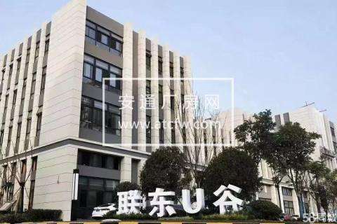 出售潞城或牛塘600—3000平方国土花园厂房,双证齐全。