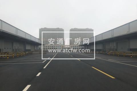 出售临安化龙工业区11亩土地11500方2栋厂房、联系13575471682