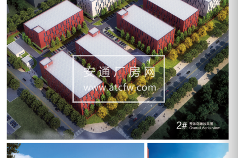 苏州七溪生物硅谷22万平生物医药厂房可租可售