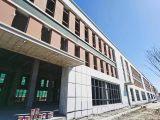 出售2层独栋全新厂房,三证齐全,可接受长达10年按揭
