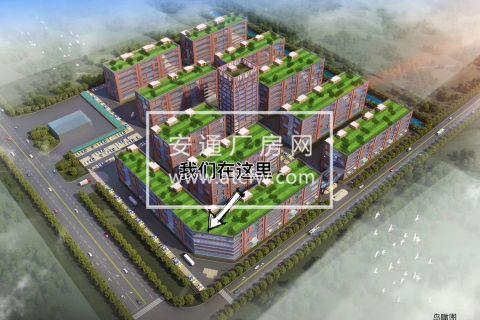 如东经济开发区厂1800平房招租(19906272199)