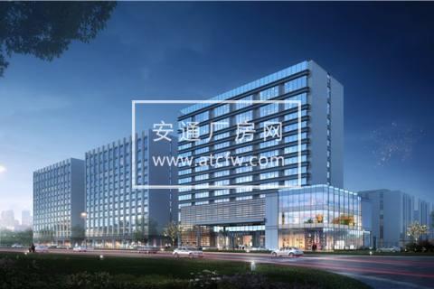 南通海安智造产业园1000−6000平厂房开发商直售50年产权可定制