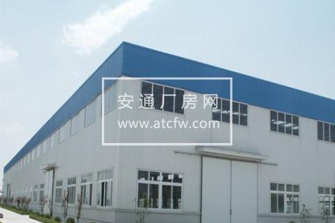 象山滨海工业区厂房出售