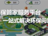 重庆环评、环保工程、废水、废气、噪声治理(电子、汽摩、食品、农机、建材等工厂)