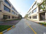 徐州联东U谷科技创新谷-徐州联东U谷高新区电子信息产业园