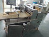 (个人)浏阳饼厂糕点厂带设备带生产许可厂房出租