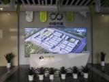 新建园区厂房出售,独门独栋,首付两成。