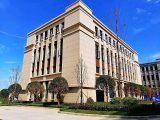 高新区总部办公基地,可生产研发,1500-6600平独栋,可租可售