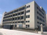 海宁周王庙工业区30亩地20000方厂房整体出售