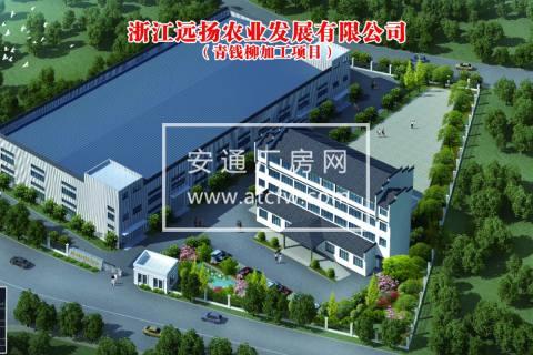 健康产业园厂房办公楼附赠好项目好产品及机器设备