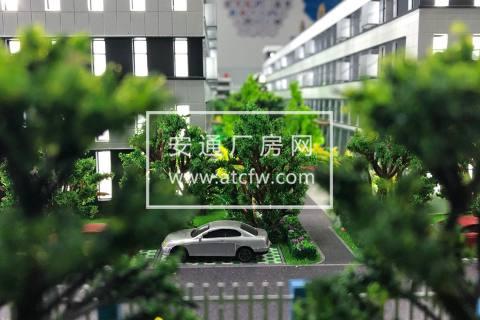 稀缺小户型厂房出售2000-3000平标准厂房可注册可环评