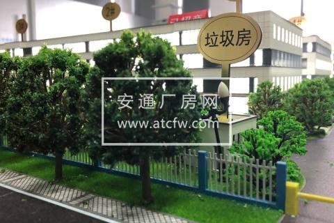 紧上海周边50年产权标准厂房1788平-2950平