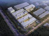 稀缺小户型厂房出售2369平标准厂房