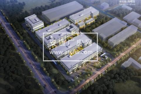 张江长三角科技城内园区招商 距离上海3公里 独立产权50年