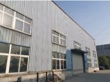 良渚工业区17亩土地7000方厂房出售