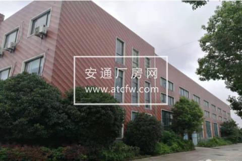 出售萧山义桥工业园区5亩土地2300方厂房、联系13575471682