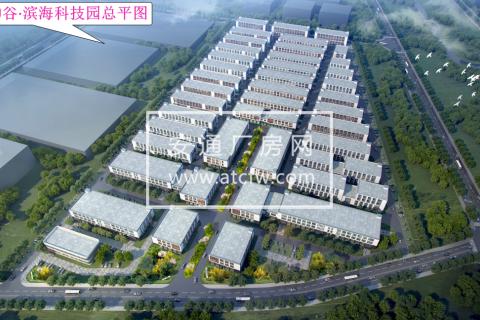 【售大产权厂房】滨海高新•联东U谷项目,可贷款,能环评!