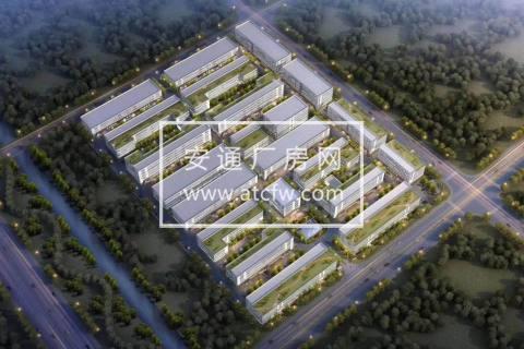 江北地铁口全新厂房 8.1米层高 600到8000平  50年独立产权