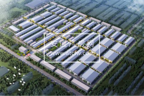出售徐州单层厂房,1000-9000平米,国有土地,50年产权