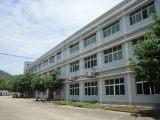 玉山高新区15亩地含9000平方厂房出售