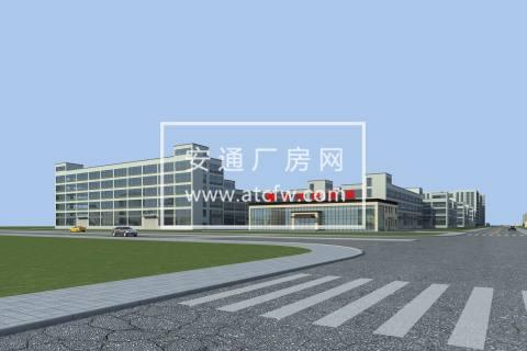 海安全新标准园区厂房,可定制,价格低、首付三成、有产证