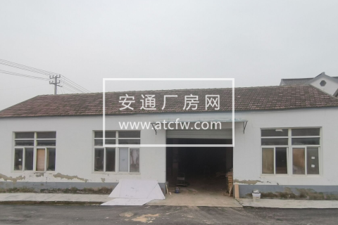 个人  江宁谷里周村200多平厂房出租,有宿舍  面议