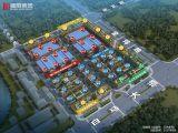 出售邵阳经开区独门独院单层钢结构厂房、花园式小独栋厂房