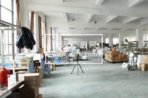 出售:绍兴市诸暨市店口镇9.3亩15000方标准厂房