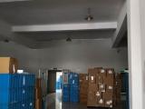 出租:绍兴市上虞区谢塘镇6000方标准厂房