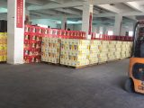 出租 仁和食品园区4楼 1300方厂房
