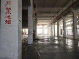 杭州湾三楼2100方出租