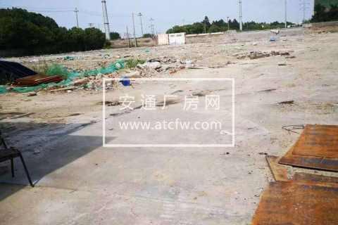 出租南湖300亩水泥硬化土地